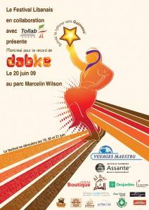 Tollab's 2009 Dabke record in Guinness Book flyer