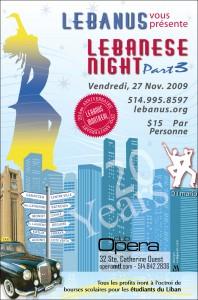 2009 Lebanese Night by Lebanus