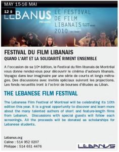 Lebanese Film Festival 2010 in Montreal by Lebanus